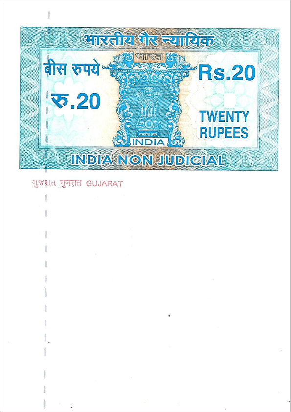 How To Buy Stamp Paper Online