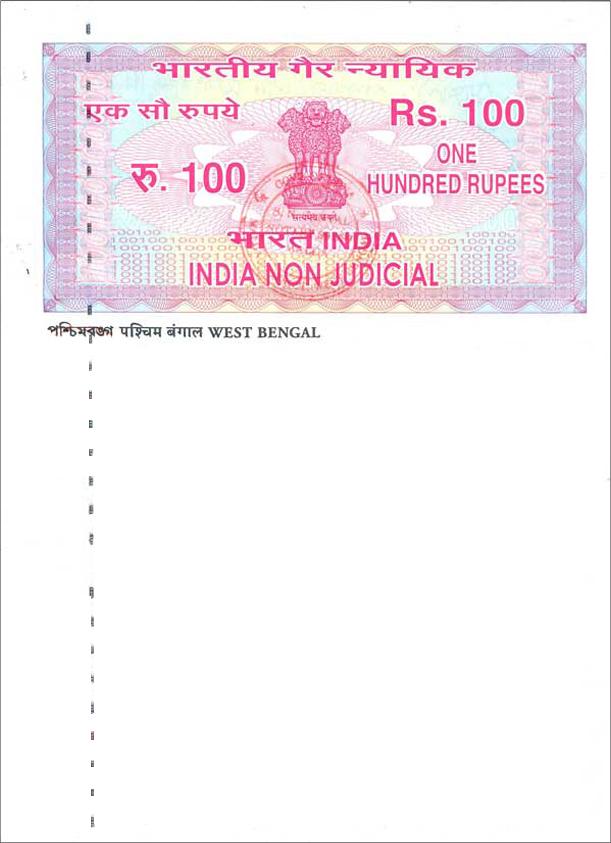 West Bengal Stamp Paper